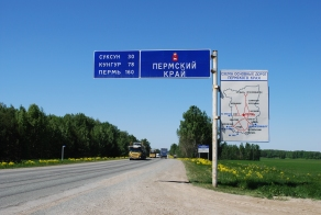 Russland 2014