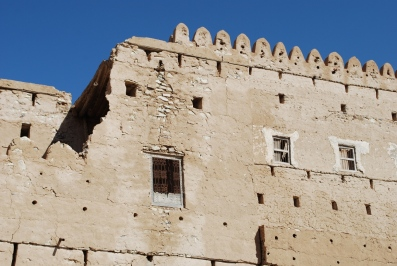Oman 2013