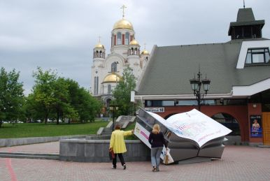 Eine Tausch-Bibliothek in der Nähe der Kathedrale auf dem Blute