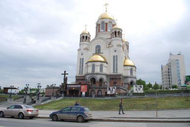 Kathedrale auf dem Blute - Hinrichungsort der Zarenfamilie
