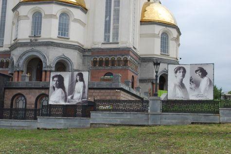 Kathedrale auf dem Blute - Bilder der hingerichteten Zarenkinder