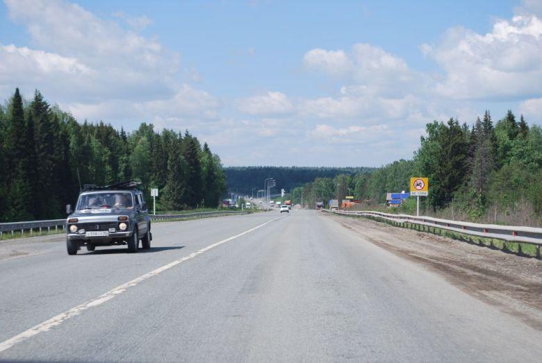 Jekaterinenburg - Perm