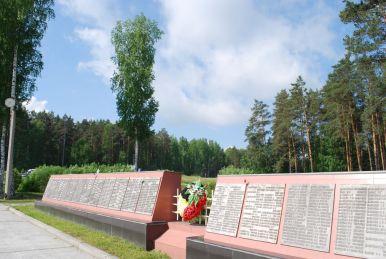 """Gendenkstätte für Opfer des """"Roten Terrors"""" unter Stalin"""