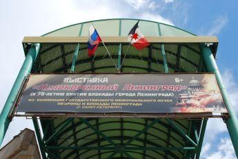 Kalashnikowmuseum