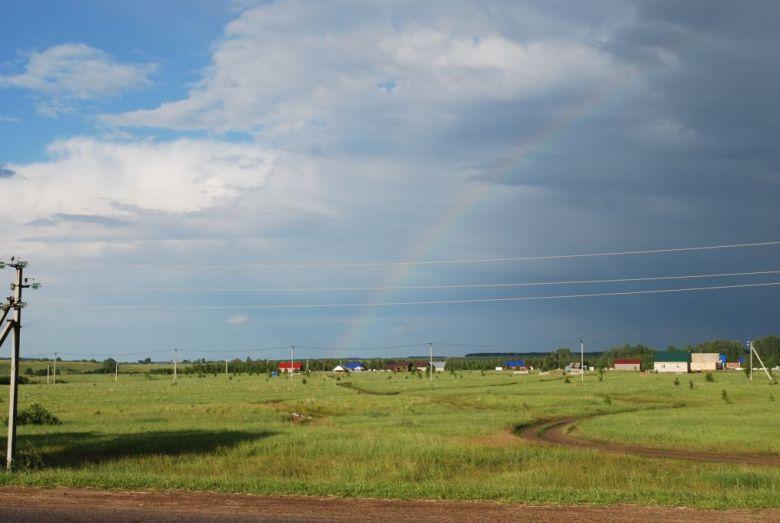 Liebliche Landschaft in Bashkortostan
