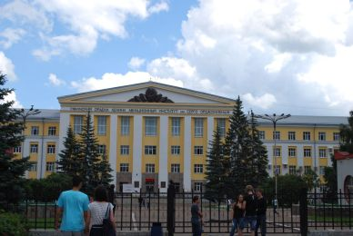 Izhevsk - Akademie für Luftfahrt
