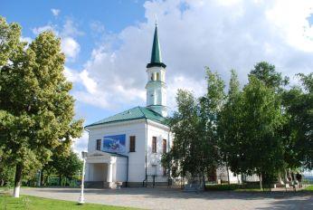 Ufa - religiöses Zentrum der Muslime in Russland und Kasachstan