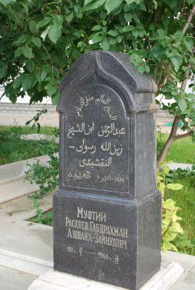 Ufa - muslimischer Grabstein