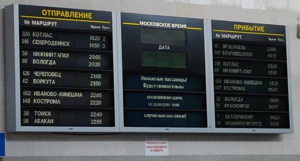 Wo fährt der Zug nach Tomsk (Sibirien)? - Anzeige im Jaroslavski-Bahnhof, Moskau