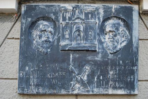Eine Tafel erinnert an die einstige deutsche evangelische Gemeinde