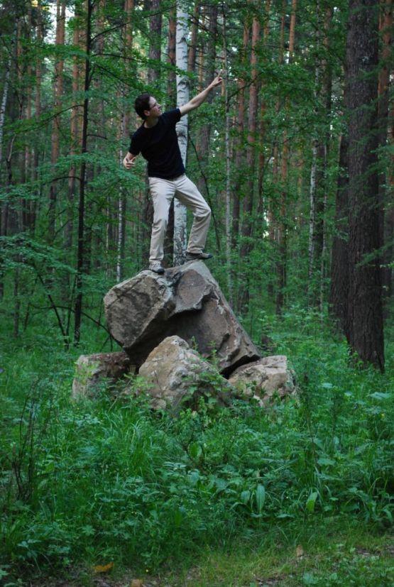 "Im Wald bei ""Jeka"""