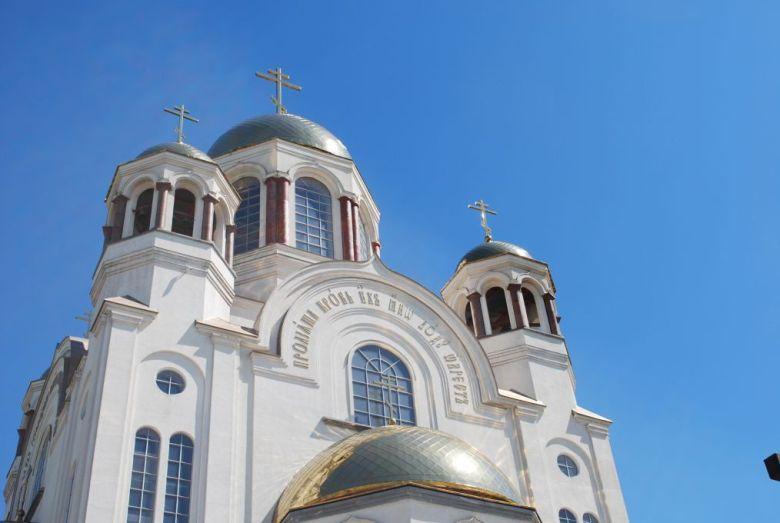 Die Kathedrale auf dem Blut