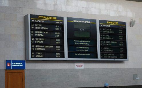 Anzeige im Jaroslavski-Bahnhof
