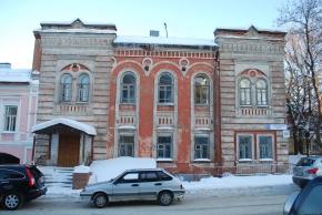 Eines der vielen alten Gebäude