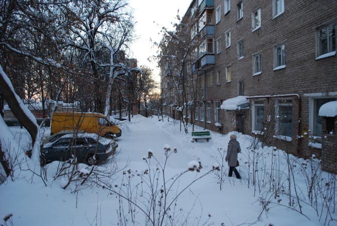 Typisches Wohnhaus in russischen Städten