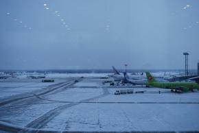 Flughafen Moskau-Domodedowo