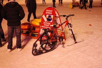 So ein Fahrrad will ich auch haben!!!