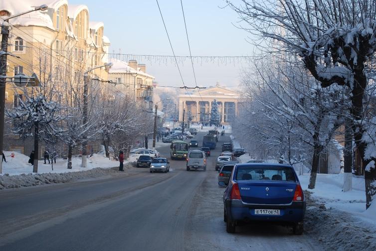 Blick auf die Philharmonie von Kirov