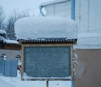 Schneebedecktes Hinweisschild