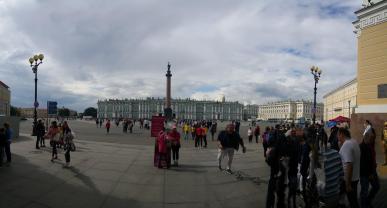 Palast-Platz