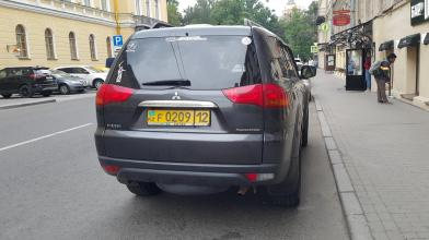 KZ - kasachisches Autokennzeichen