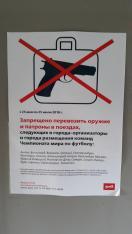 Bitte keine Waffen im Zug - zumindest während der WM... aha