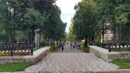 Promenade in Kirov